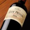 baron-de-ley-club-privado