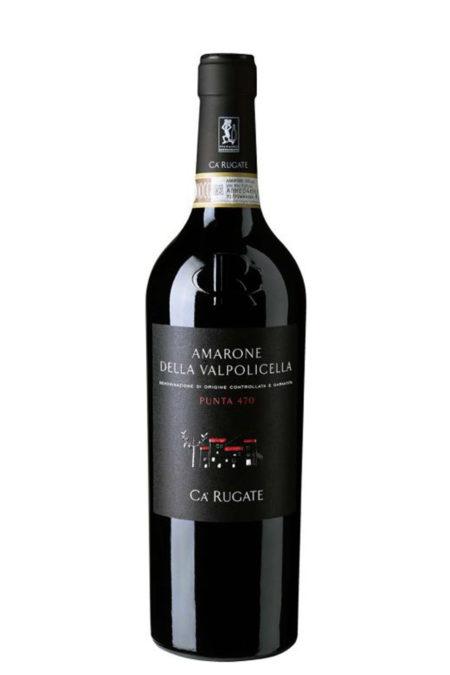 Amarone-della-Valpolicella-punta-470